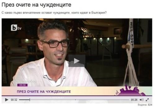 CATTOLICESI NEL MONDO. Intervista a Giuseppe Di Benedetto su tv nazionale bulgara
