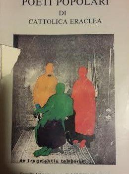 Poeti cattolicesi: Giulio Borsellino