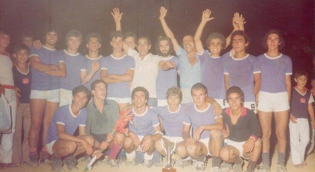 Torneo estivo di calcio negli anni 70. C'eravate?