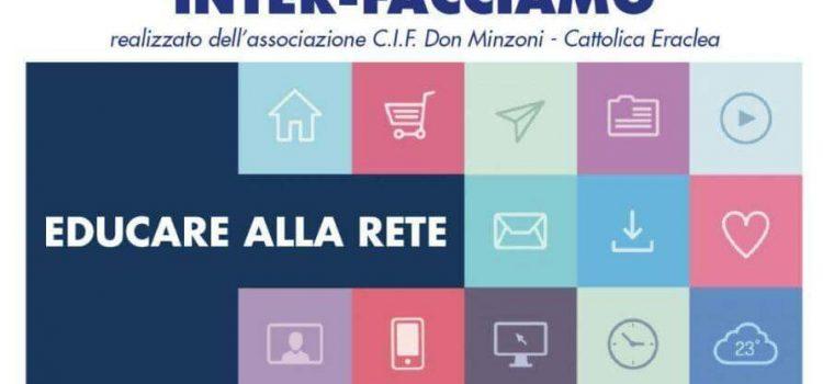 """C.I.F Don Minzoni presenta il progetto """"Inter-Facciamo"""""""