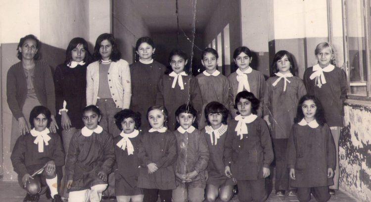 Come eravamo. Anno scolastico 1969, terza elementare
